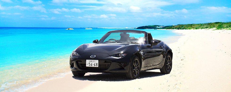 Nissan Rent A Car Ishigaki